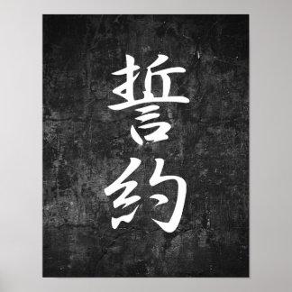 Vow - Seiyaku Poster