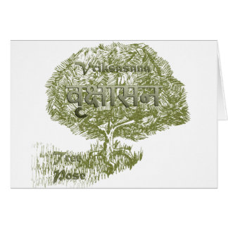 Vriksasana ~Yoga Tree Pose Greeting Card