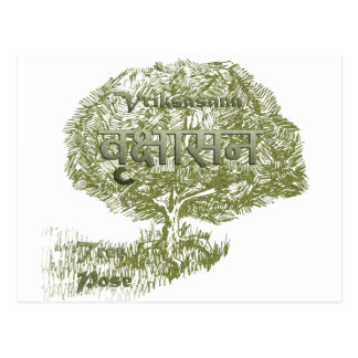 Vriksasana ~Yoga Tree Pose Postcard