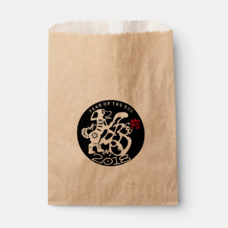 W Dog Papercut Chinese New Year 2018 Kraft Favor B Favour Bags