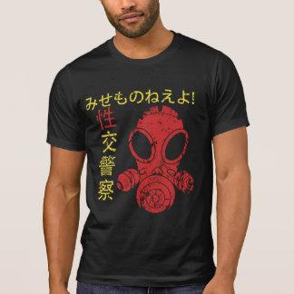 wa u looky at T-Shirt