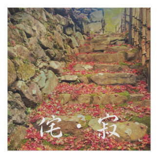 Wabi-sabi Rubble Masonry Bamboo Fence Fall Leaves Poster