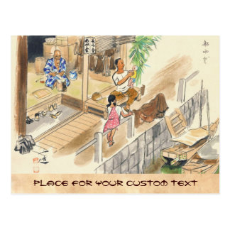 Wada Japanese Vocations In Pictures Funayado Sanzo Postcard