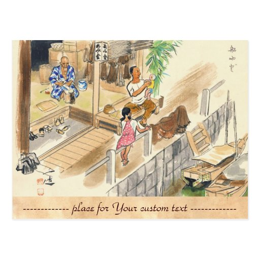 Wada Japanese Vocations In Pictures Funayado Sanzo Post Cards