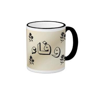 Wafa in Arabic Beige Mug