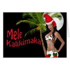 Wahine Pinup Mele Kalikimaka Christmas Cards 03