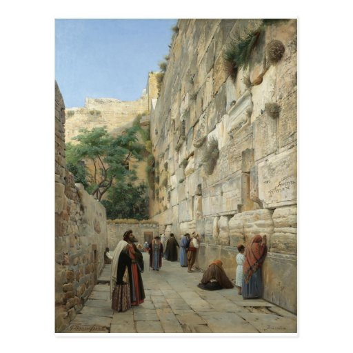 Wailing Wall by Gustav Bauernfeind Postcards