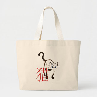 "Walking Siamese with Characters ""Cat"" Bag"