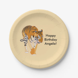 Walking Tiger Personalized Birthday Plates 7 Inch Paper Plate