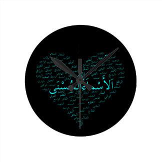 Wall Clock: 99 Names of Allah (Arabic) Round Clock