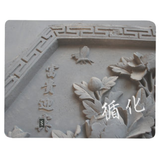 Wall Decoration in Xunhua, Qinghai Province China Journal
