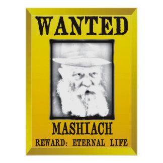 Wanted Mashiach Poster