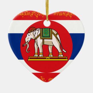 War Thailand (World War I-Obverse), Thailand flag Ceramic Heart Decoration