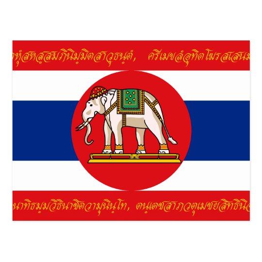 War Thailand (World War I-Obverse), Thailand flag Postcard