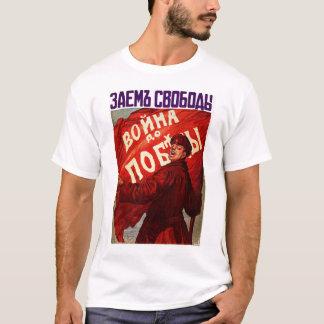 """War Until Victory"" Russian WWI T-Shirt"