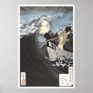 Warrior Monk, Yoshitoshi, 1886 Poster