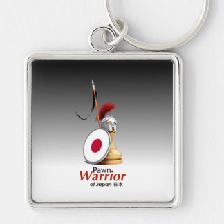 Warrior of Japan - Keychain (Square)