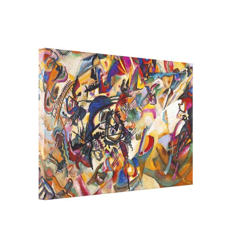 Wassily Kandinsky Composition Seven Stretched Canvas Print