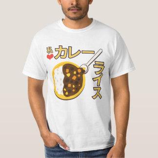 Watashi Heart Kare Raisu ((カレーライス)) T-Shirt
