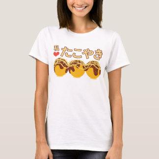 Watashi (I) Heart Takoyaki T-Shirt