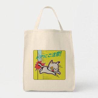 Watch the Door, Subway Sign, Japan Tote Bag