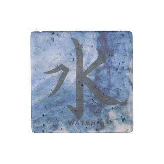 Water Blue Element Words Script Watercolor Stone Magnet