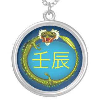 Water Dragon 2013 Round Pendant Necklace