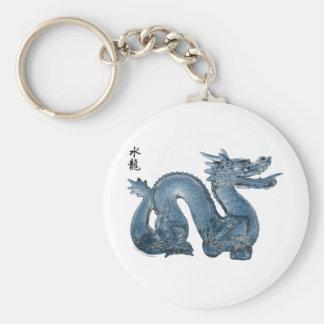 Water Dragon Basic Round Button Key Ring
