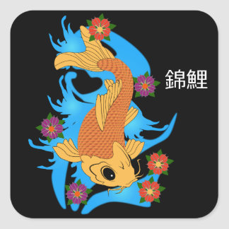 Water Dragon Koi Fish, Sticker