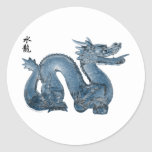 Water Dragon Stickers