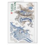 Water Dragon Vintage Japan 2012 Card