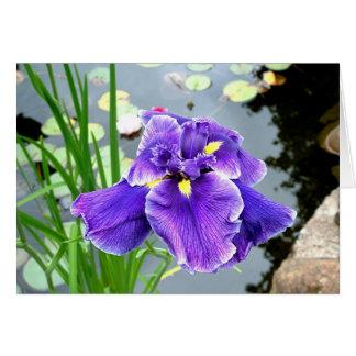 """""""Water Iris"""" Greeting Card"""