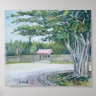 Watercolor painting poster Okinawa Banyan Gate