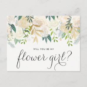 Watercolor Pale Peonies Will You Be My Flower Girl Invitation Postcard