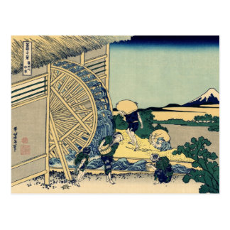 Watermill at Onden (by Hokusai) Postcard