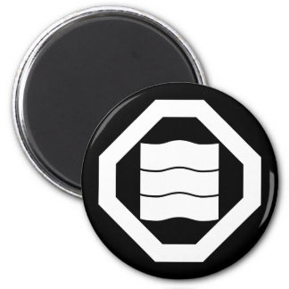 Wave-shaped Kanji characters for three in Oshiki 6 Cm Round Magnet