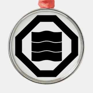 Wave-shaped Kanji characters for three in Oshiki Christmas Ornament