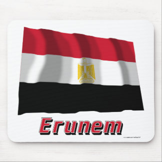 Waving Egypt Flag with name in Russian Mouse Pad