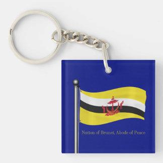 Waving Flag of Brunei Double-Sided Square Acrylic Key Ring