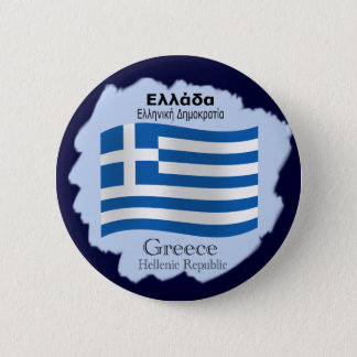 Waving Flag of Greece Button