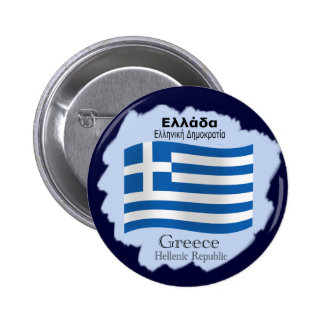 Waving Flag of Greece Button