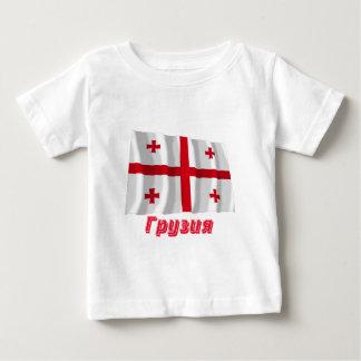 Waving Georgia Republic Flag with name in Russian Tshirt