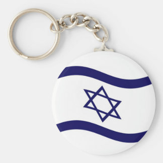 Waving Israel Flag Key Ring