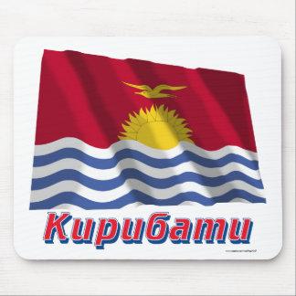 Waving Kiribati Flag with name in Russian Mouse Pad