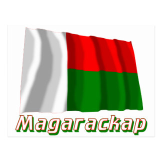 Waving Madagascar Flag with name in Russian Postcard