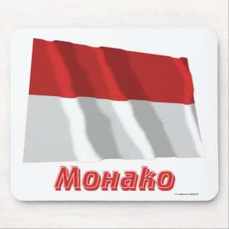 Waving Monaco Flag with name in Russian Mouse Pad