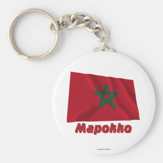 Waving Morocco Flag with name in Russian Keychains