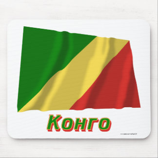 Waving Republic of the Congo Flag, name in Russian Mouse Pad