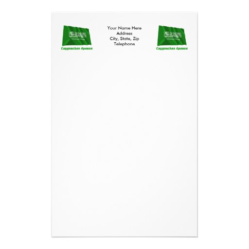 Waving Saudi Arabia Flag with name in Russian Customized Stationery