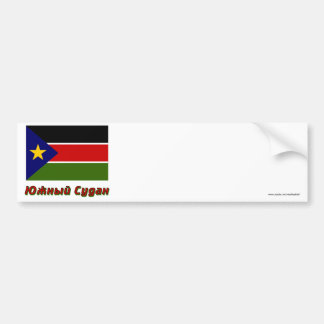 Waving Southern Sudan Flag with Name in Russian Bumper Sticker